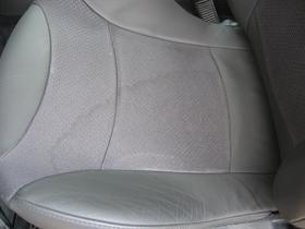 Favorit Wasserfleck/Kalk auf Sitz entfernen - Teppich & Textil JZ14